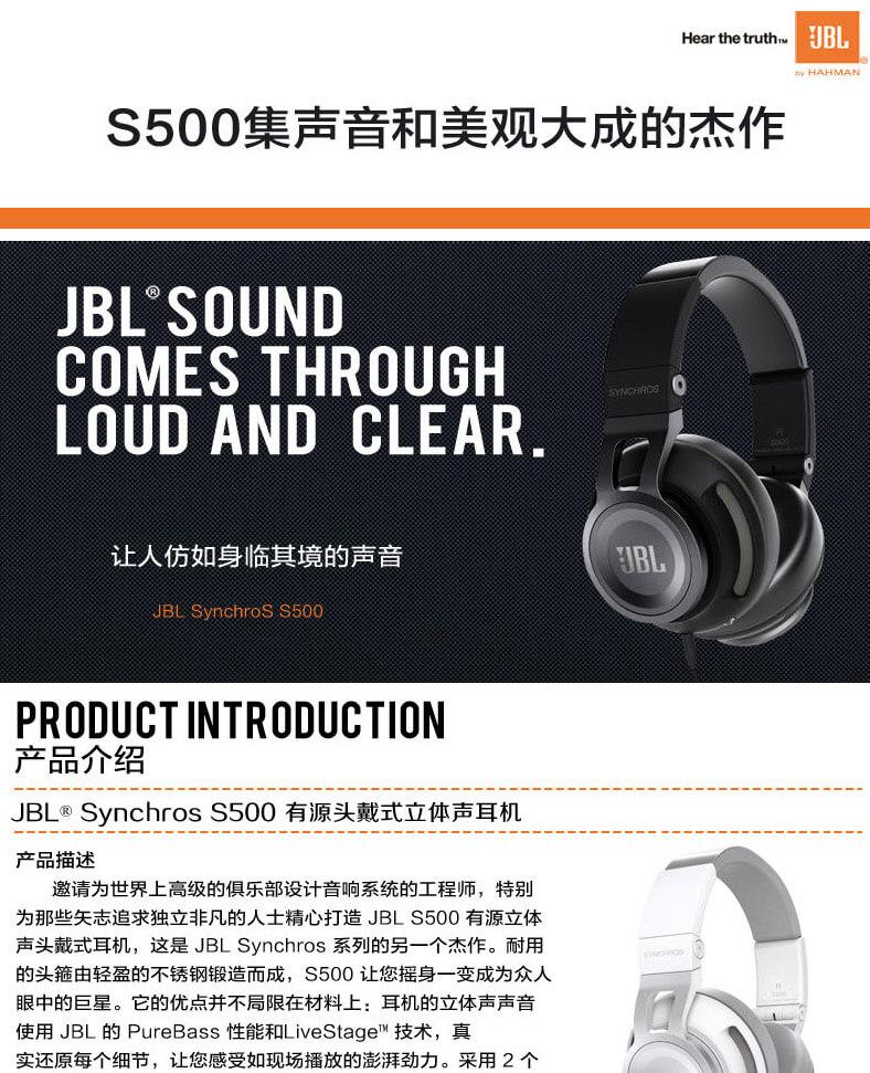 JBL Synchros S500 06