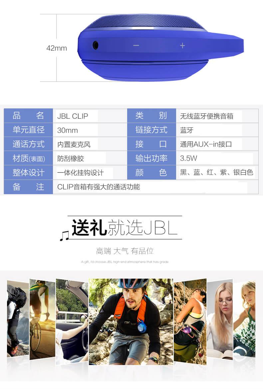 JBL CLIP HIFI 06
