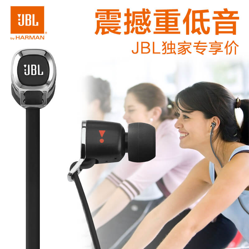 JBL J33i HIFI 04