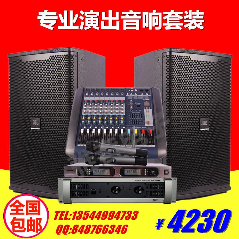 JBL KP612 05