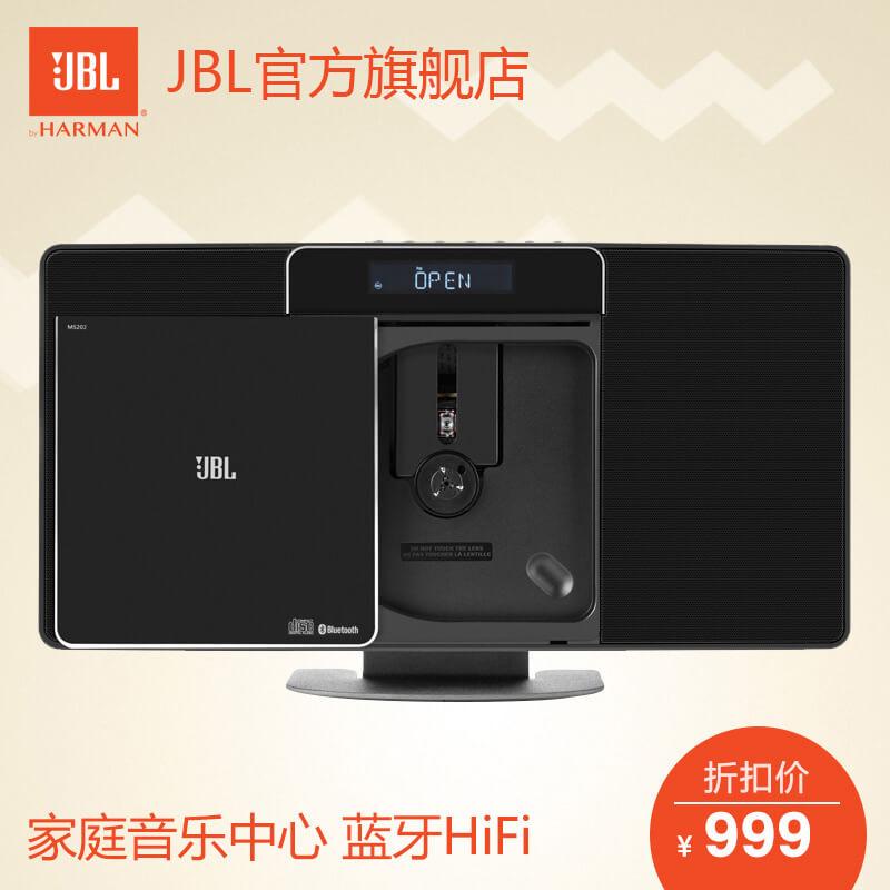 JBL MS202 hifi 01