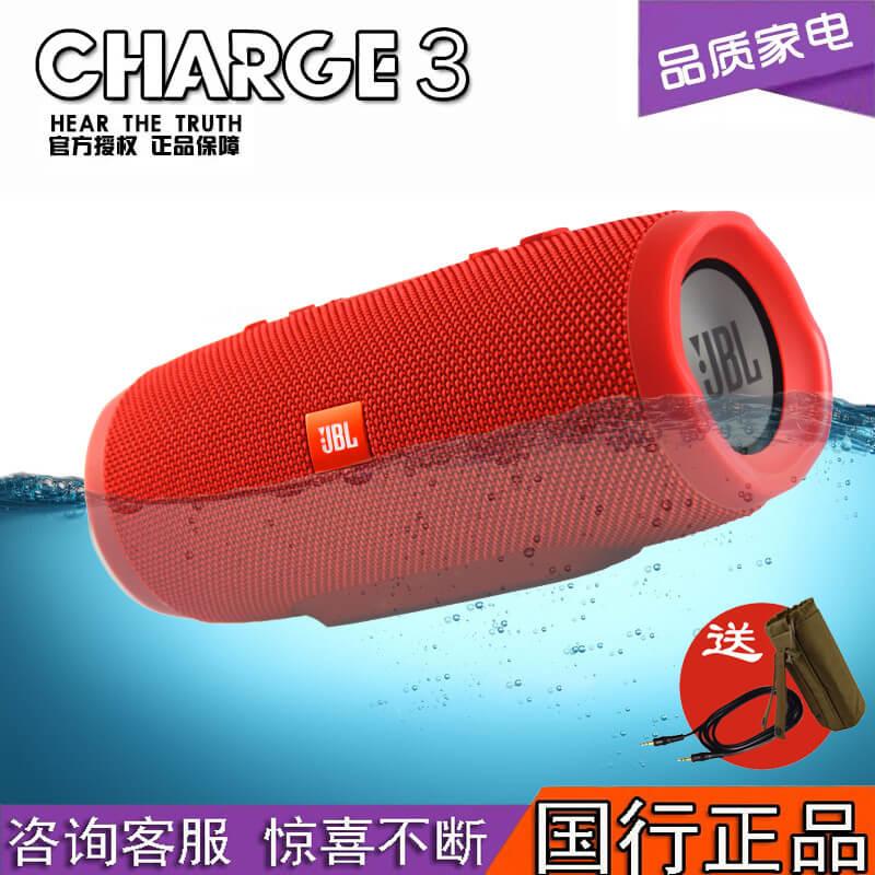 JBL charge2+ 3 01