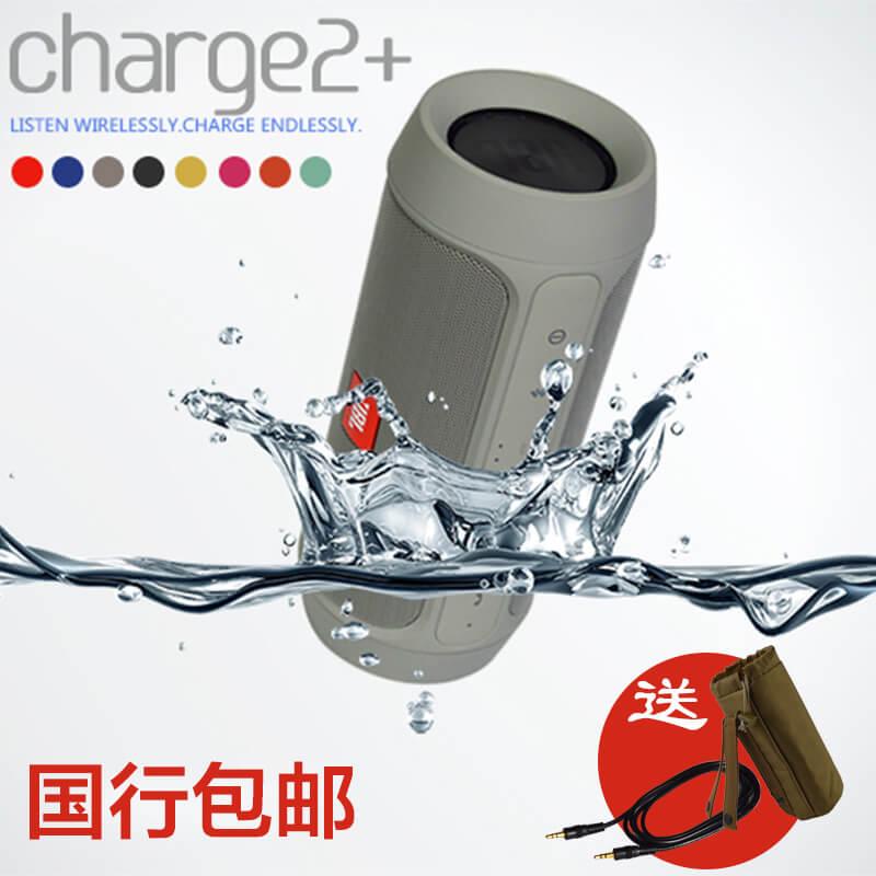 JBL charge2+ 3 02